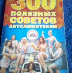 Handbook of motorists