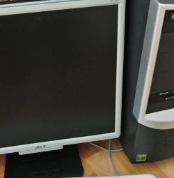 Calculator de jocuri cu monitor, 4 nuclee