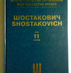 Shostakovich vol 11