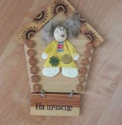 A wooden guard can be hung on the wall