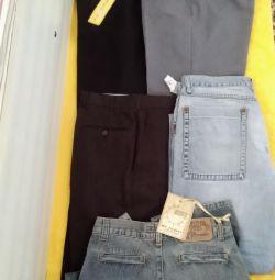 Джинси і штани 44 - 54