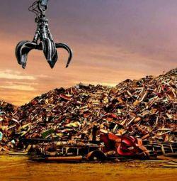 Παραλαβή θραυσμάτων σιδηρούχων και μη σιδηρούχων μετάλλων