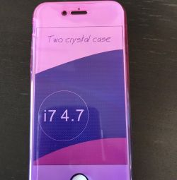 Чехол новый , на 7 айфон, силиконовый , двойной