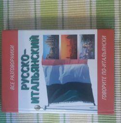 Russian-Italian Phrase Book