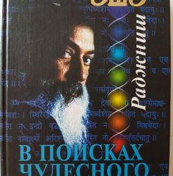 Βιβλίο OSHO