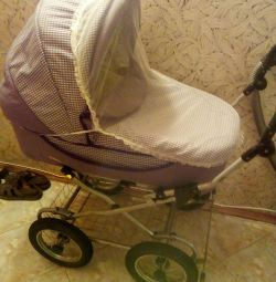 Stroller cradle urgently,