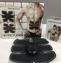 Miostimulyator Butterfly - a massager for weight loss