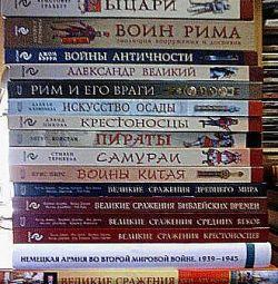 Βιβλία Η στρατιωτική ιστορία της ανθρωπότητας
