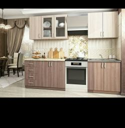Kitchen Tatyana new in the package