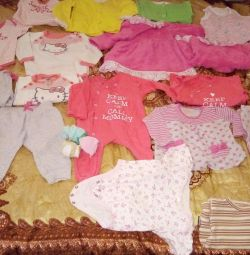 A package of clothes for twins, twins, twins