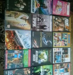Discuri DVD
