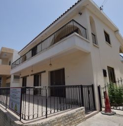 Three Bedroom House in Aradippou, Larnaca