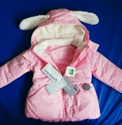 Куртка осень-зима Crockid. Новая!
