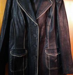 ‼ ️ Leather jacket - jacket Germany‼ ️