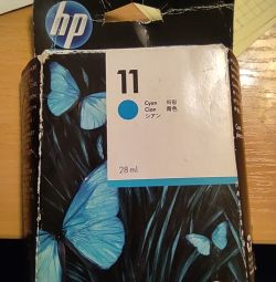 HP N11 C4836A Cyan 28ml Nou Original