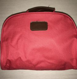 Cosmetic bag new