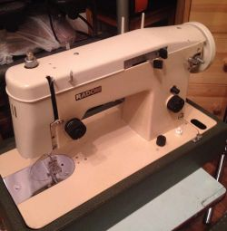 Sewing machine RADOM