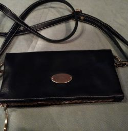 Geantă Black Crossbody