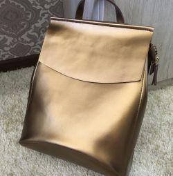 Un sac de rucsac, unul nou. Piele naturală.