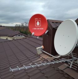 Televiziune prin satelit MTS