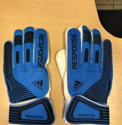 Football gloves, new