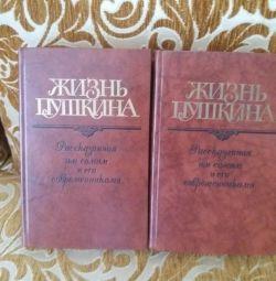 Pushkin's life