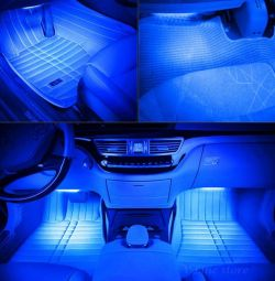 Vehicle interior lighting - blue