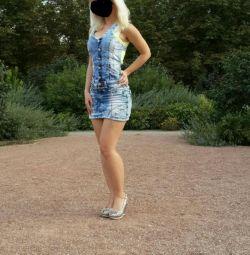 Elbise kot