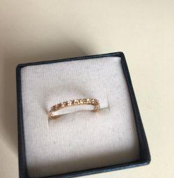 nou inel de aur
