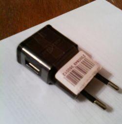 USB (plug)