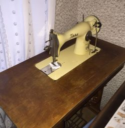 Finnish sewing machine Tikka