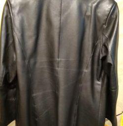 Куртка-піджак шкіряне жіноче