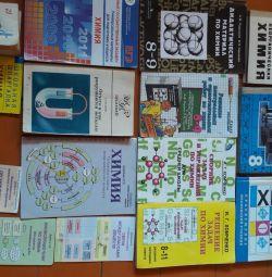 Учебники и Пособия по Химии 7-11 классы