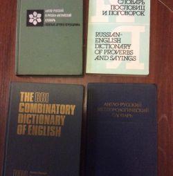 словники англійської мови