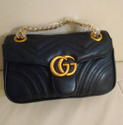 Bag of cross-body gucci