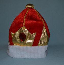 Pălăria lui King
