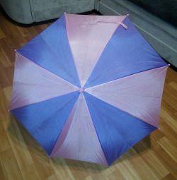 I will sell a children's umbrella cane