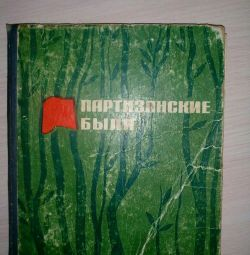 Memories of Kuban people about the war