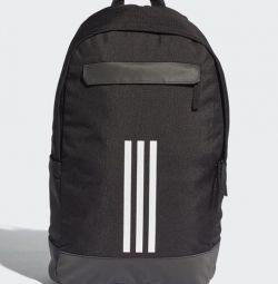 Rucsac Adidas nou