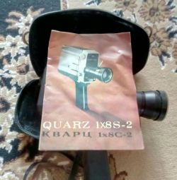 Советская видеокамера кварц