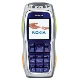 Nokia 3220 with English menu, fully functional with its charger in