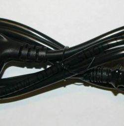 Network cable (in stock)