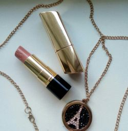 Lipstick ARTISTRAY