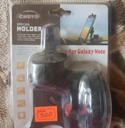 Car Holder for Galaxy not phone