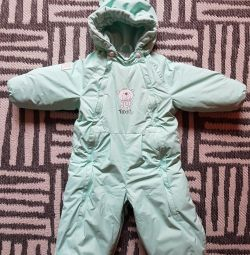 Iarnă Kerry Baby 80 cm