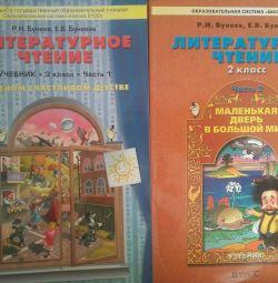 книги 2-е частини