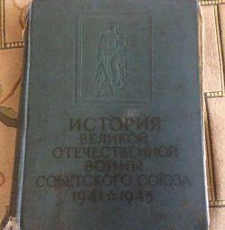 Історія Великої Вітчизняної війни