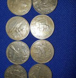 Monede numismatice - 2 ruble-2000