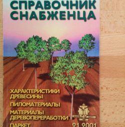 Provider Handbook
