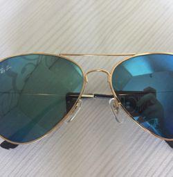 Gözlük, YENİ, 2 adet FİYAT! Son Fiyat 👓💥